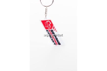 SIC Keychain Rubber Logo